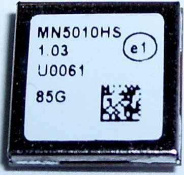 MN5010HS: Miniature GPS Receiver